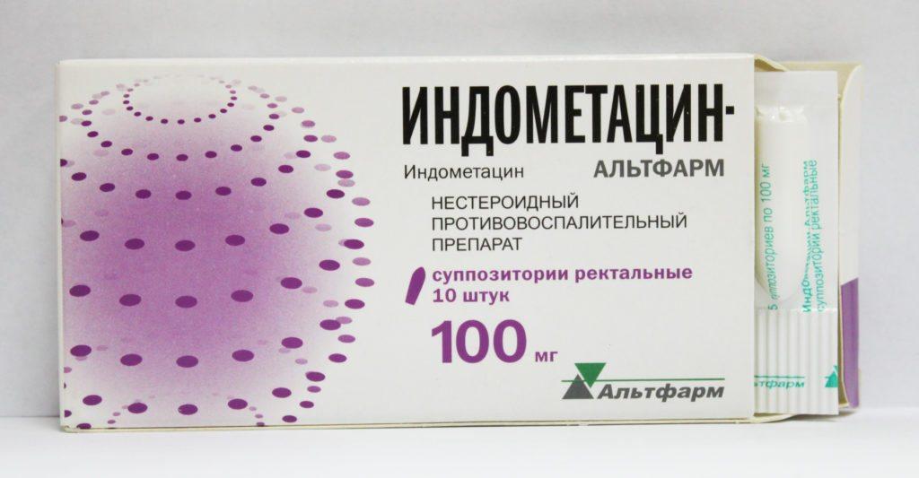 Как помогает индометацин при простатите