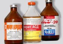 Препараты на основе фракции АСД-2