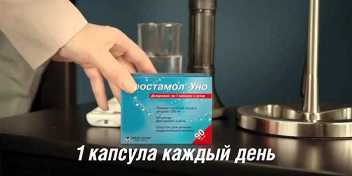 Лечение простатита Простамолом