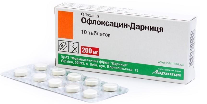 OFLOXACIN-DARNITSA