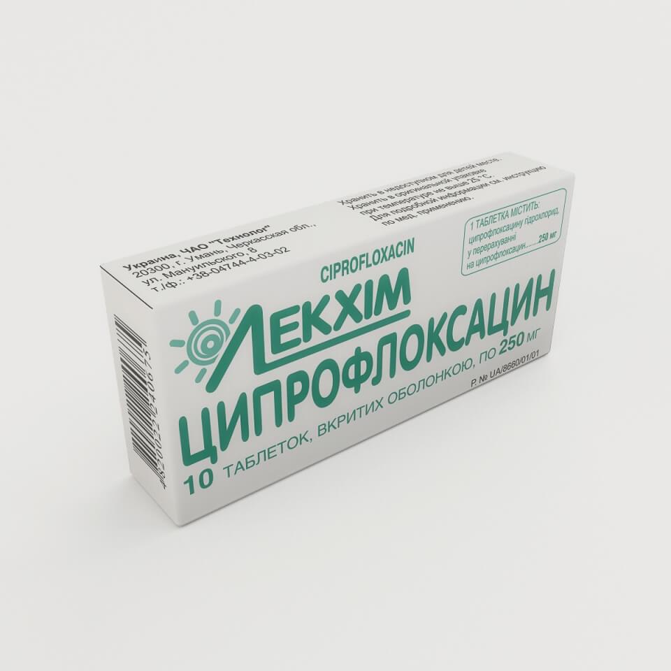 Ципрофлоксацин, 250мг, 10 табл.