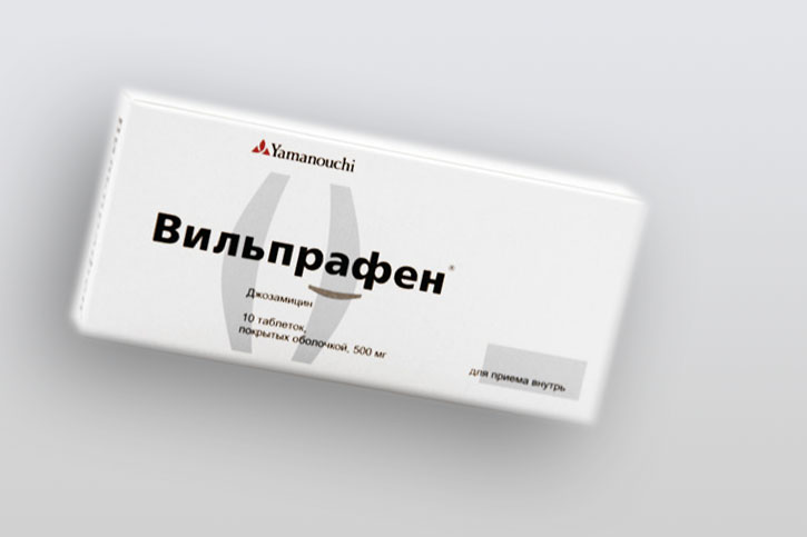 Вильпрафен (Джозамицин)
