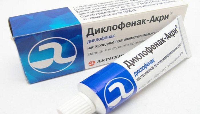 Диклофенак, ампулы 25 мг/мл, 3 мл, 10 шт. - купить, цена и ...