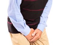 Цистит лечение в домашних условиях быстро