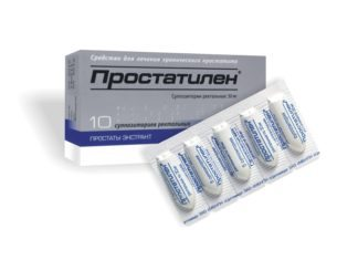 prostatilen-svechi-primenenie