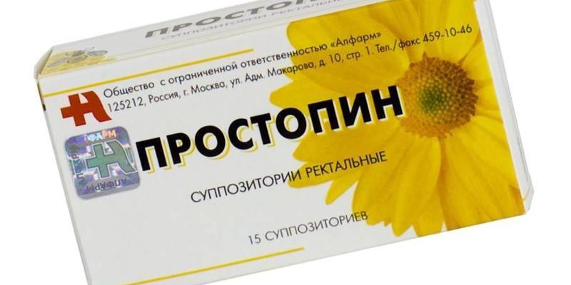 комплекс препаратов при простатите