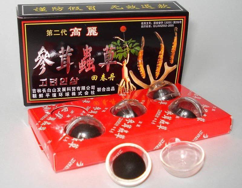 шарики для потенции китая купить