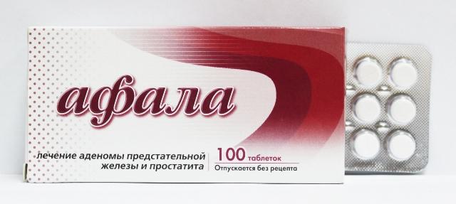 Список лекарств от простатита у мужчин - самые эффективные препараты