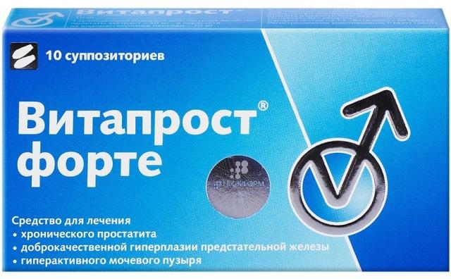 Лекарство от простатита у мужчин