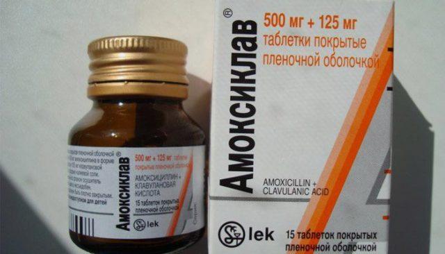 амоксициллин это антибиотик какого поколения