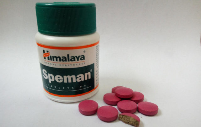 Ятрышник мужской лечебные свойства польза применение
