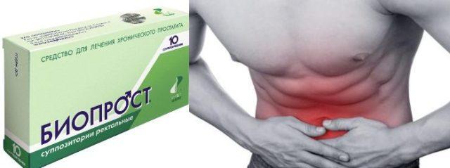 Аналогами свечей Витапрост, схожих по своему терапевтическому действию, являются следующие препараты: Простанорм – таблетки для перорального применения