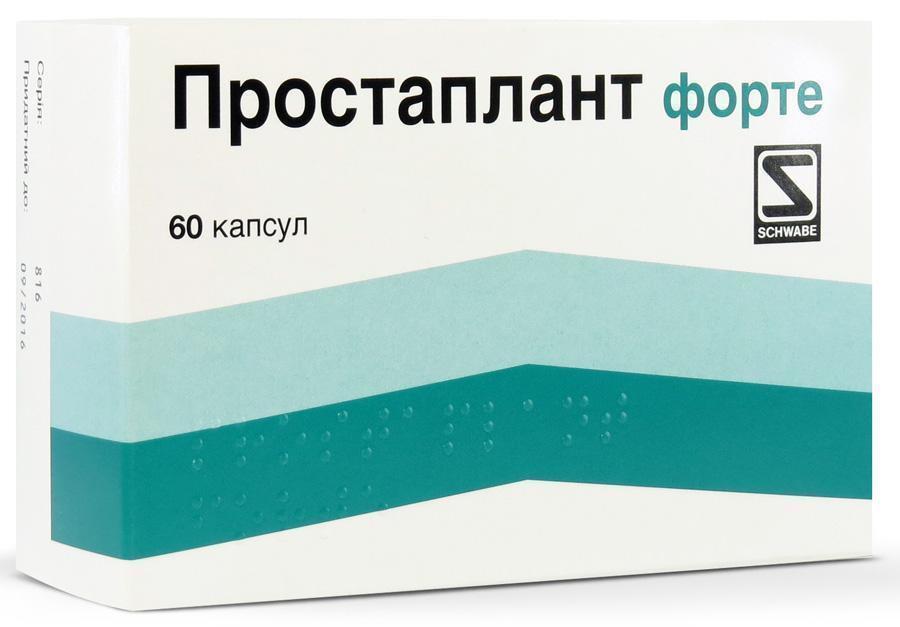 Этот препарат относят к группе антагонистов андрогенов благодаря двум своим свойствам — противоотечное и противовоспалительное воздействие, но только что касается простаты