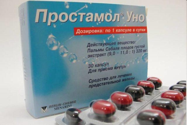 Активное действующее вещество Простамола — плоды ползучей пальмы, настоянные на спирту, — помогает при лечении заболеваний простаты, оказывая антивоспалительное и противоандрогенное воздействие