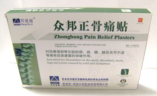Активные компоненты препарата оказывают максимально быстрое лечебное действие