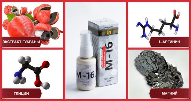 М16 средство для потенции состав