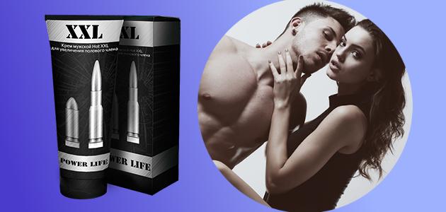 Сотни мужчин уже испробовали крем и утверждают – он позволяет добиться нереальных результатов в интимном плане