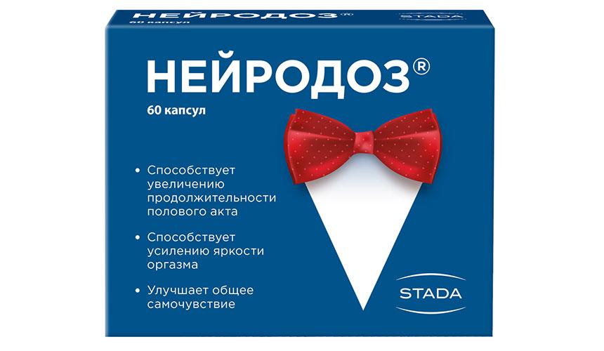 НейроДоз, 60 капсул по 267 мг
