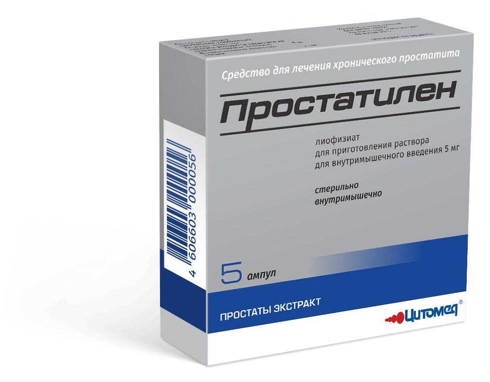 Ампулы Простатилен - инъекции (уколы) для лечения