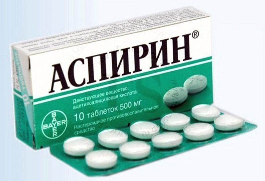 аспирин при повышение температуры
