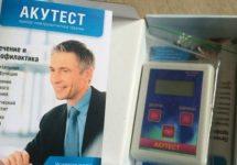 Прибор Акутест для лечения простатита