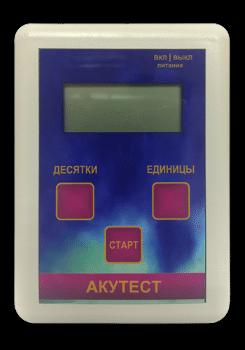 Аппарат Акутест