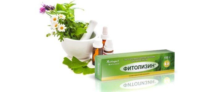 Фитолизин при простатите
