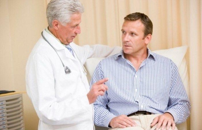 Лечение гнойного простатита