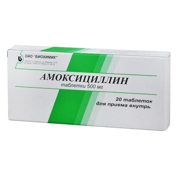 Антибиотики не спасут от простатита