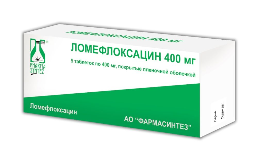 Таблетки Ломефлоксацин