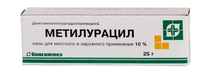Метилурациловая мазь
