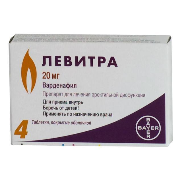 Левитра таблетки покрыт.плен.об