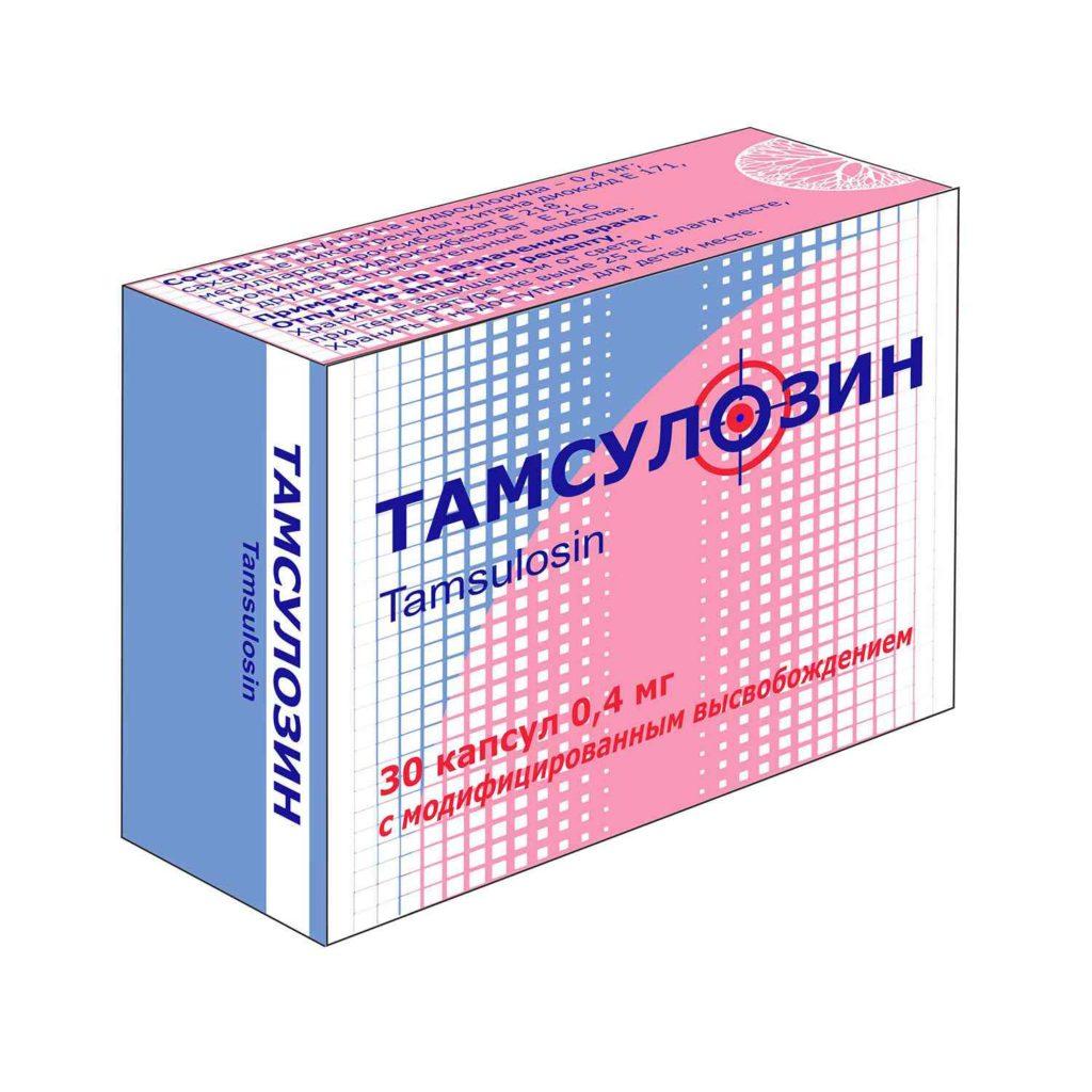 Тамсулозин капсулы