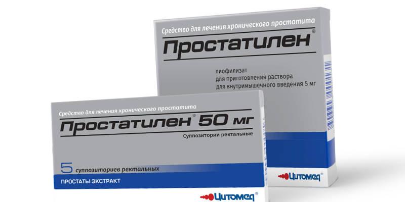 Лечение острого хронического простатита антибиотиками