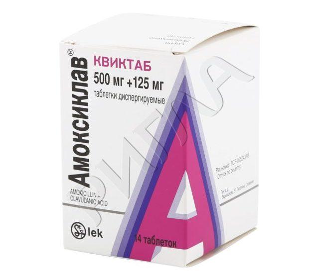 При лечении простатита, вызванного деятельностью вредных микроорганизмов и вирусов, Амоксиклав является действенным антибиотиком, снижающим обострение болезни