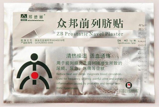 китайские трансдермальные урологические пластыри