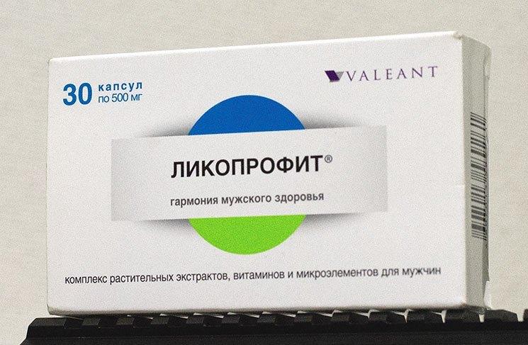 Ликопрофит препарат от простатита