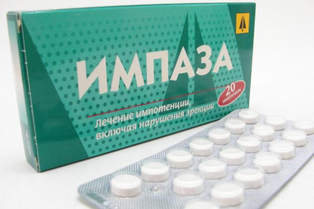 Сегодня этот препарат широко рекламируется на просторах теле и радиовещания