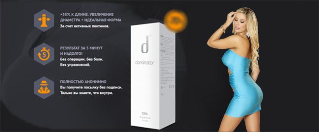 Наносить спрей можно непосредственно перед сексом (за 15-20 минут или практически во время полового акта)