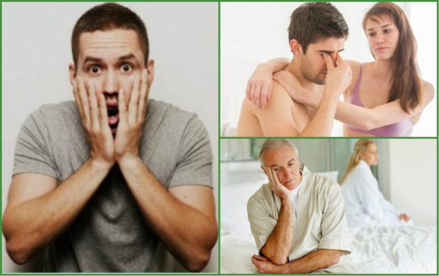 По данным психотерапевтов психогенные причины лежат в основе 80% процентов всех случаев эректильных расстройств