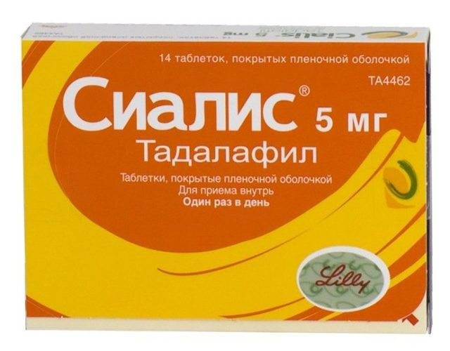 При совместном приеме лекарственных средств фармакологических групп, содержащих органические нитраты