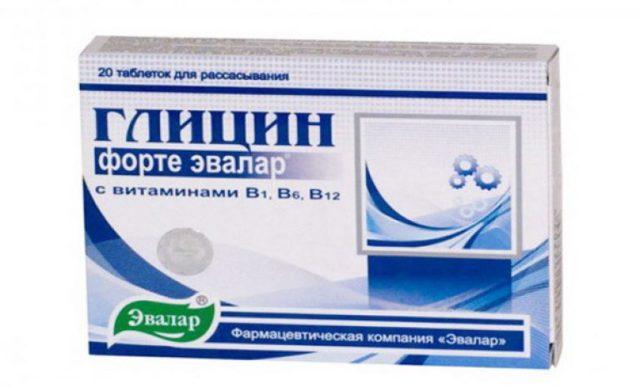 Основная часть больных применяет таблетки глицина с целью снижения агрессивности и конфликтности
