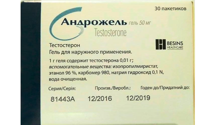 АНДРОЖЕЛЬ гель 5 г №30