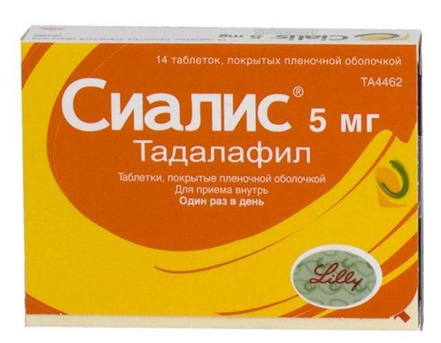 По содержанию действующего вещества и терапевтическому эффекту для таблеток Левитра аналогичными являются препараты Варденафил, Левитра ОДТ