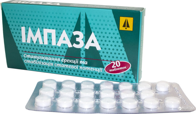 Стоимость зависит от производителя, количества таблеток в упаковке