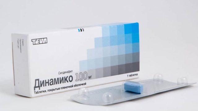 Препарат Силденафил относится к сильнодействующим сосудорасширяющим средствам