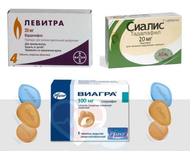 Подобные препараты созданы для того, чтобы гарантированно усилить половое влечение