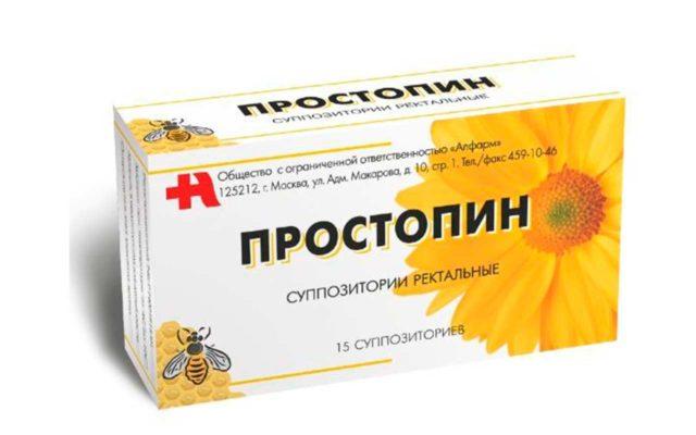 По сравнению с другими видами препаратов имеют наименьшее количество противопоказаний и побочных действий