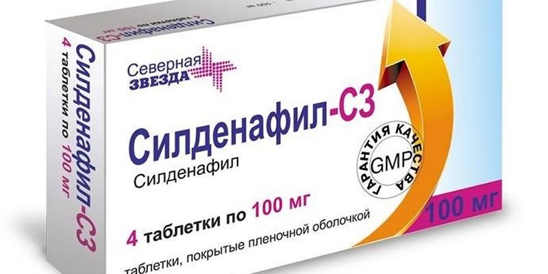 Таблетки для потенции Эрокапс